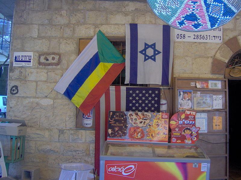 Izraelsko-palestínsky konflikt IV – roky 1917-1967  /Rudolf  Kucharčík/