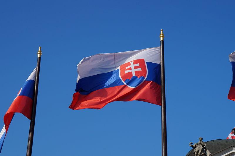 Bezpečnostná stratégia Slovenskej republiky (2005)