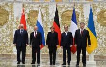 Aktualizované o slovenské verzie dokumentov  – závery a dokumenty z rokovania o riešení konfliktu na Ukrajine z 12. februára 2015