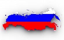 Nová Stratégia národnej bezpečnosti Ruskej federácie