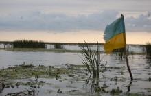 Aktuálne problémy Ukrajiny