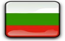 Národná bezpečnostná stratégia Bulharska