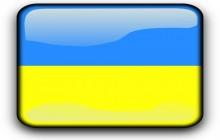 Ukrajina – aktuálne problémy
