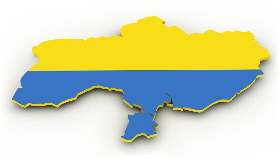 Súčasná situácia na Ukrajine