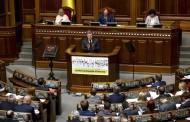 Výročná správa o vnútornej a vonkajšej situácii Ukrajiny /plné znenie/