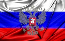 Koncepcia zahraničnej politiky Ruskej federácie /2016/