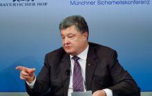 Prejav prezidenta Ukrajiny P. Porošenka na Mníchovskej bezpečnostnej konferencii