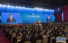 """Vystúpenie prezidenta ČĽR Si Ťin-pchinga na medzinárodnom fóre o """"novej hodvábnej ceste""""  /plné znenie/"""