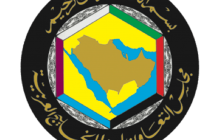 Vyhlásenie summitu Rady pre spoluprácu arabských štátov v Perzskom zálive (GCC) a USA