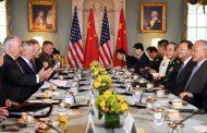 Prvý americko-čínsky diplomatický a bezpečnostný dialóg