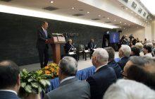 """Vystúpenie S. Lavrova na medzinárodnom expertnom fóre """"Primakovské čítania"""""""