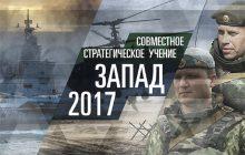 "Komentár agentúry Bloomberg k ruskému vojenskému cvičeniu ""Západ 2017"""