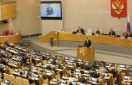 Prejav predsedu NR SR A. Danka v Štátnej dume RF