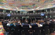 Summit  Európskej únie s krajinami Východného partnerstva