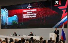 Vystúpenie prezidenta RF V. Putina a ministra obrany RF S. Šojgu na zasadnutí kolégia ministerstva obrany