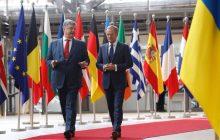 Závery summitu Európska únia – Ukrajina /9.7.2018/