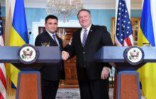 Strategické partnerstvo medzi USA a Ukrajinou