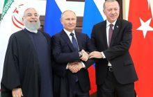 Spoločné vyhlásenie prezidentov Ruska, Iránu a Turecka k situácii v Sýrii
