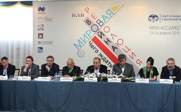 Vystúpenie ministra zahraničných vecí RF S. Lavrova v Rade pre zahraničnú a obrannú politiku