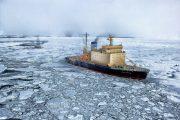 Stratégia pôsobenia pobrežnej stráže USA v Arktíde