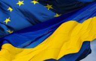 Vzťahy Európska únia – Ukrajina /informačný materiál/