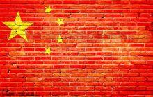 Biela kniha – Čína a svet v novej dobe