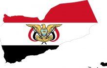 Jemen – občianska vojna a intervencia (analytický materiál výskumného centra amerického Kongresu)