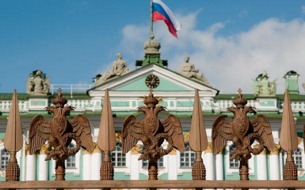 Základy štátnej politiky Ruskej federácie v oblasti jadrového odstrašenia /dokument RF/